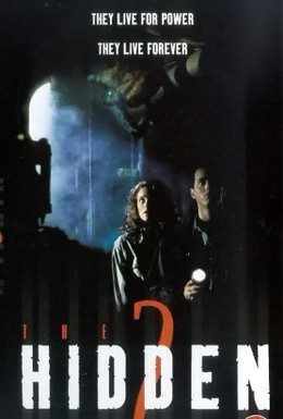 Постер фильма Скрытые 2 (1993)