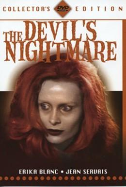 Постер фильма Самая длинная ночь дьявола (1971)