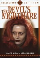 Самая длинная ночь дьявола (1971)
