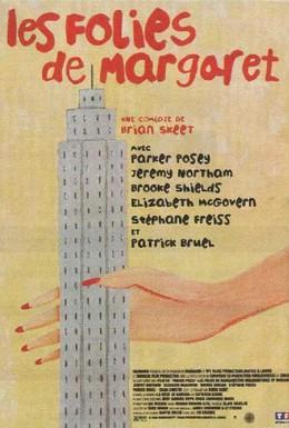 Постер фильма Несчастья Маргарет (1998)