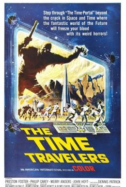 Постер фильма Путешественники во времени (1964)