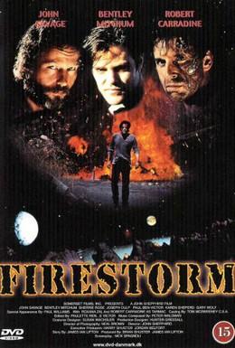 Постер фильма Огненная буря (1997)