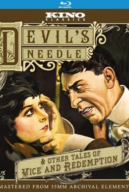Постер фильма Игла дьявола (1916)
