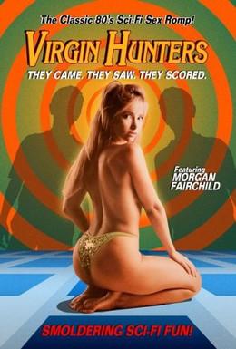 Постер фильма Охотники на девственников (1994)