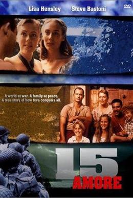 Постер фильма 15 любовь (1998)