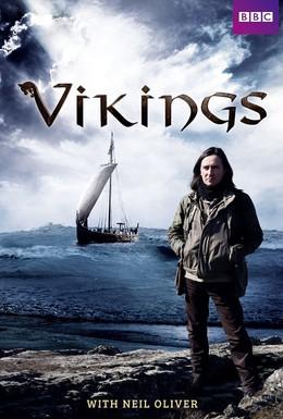 Постер фильма Викинги (2012)