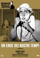 Герой нашего времени (1957)