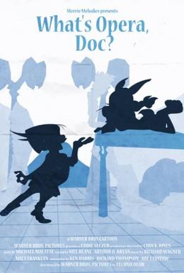 Постер фильма Как опера, Док? (1957)