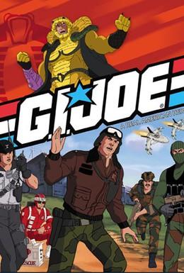 Постер фильма Джо-солдат (1985)