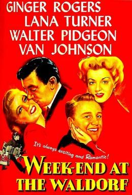 Постер фильма Уикэнд в отеле Уолдорф (1945)
