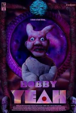 Постер фильма Бобби (2011)