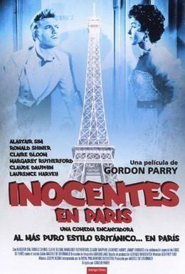 Постер фильма Невиновные в Париже (1953)