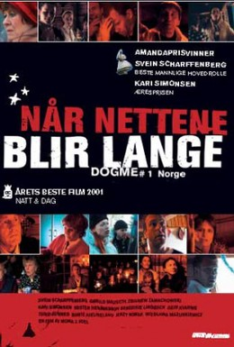 Постер фильма Когда ночи длинны (2000)