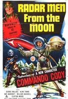 Радарные мужчины с луны (1952)