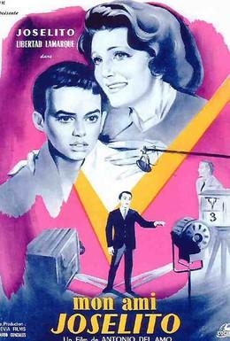 Постер фильма Чудесное воспоминание (1961)