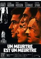 Убийство есть убийство (1972)