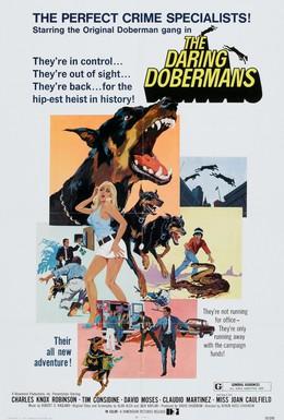 Постер фильма Отважные доберманы (1973)