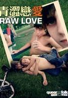 Незрелая любовь (2008)