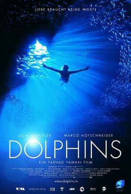 Постер фильма Дельфины (1999)