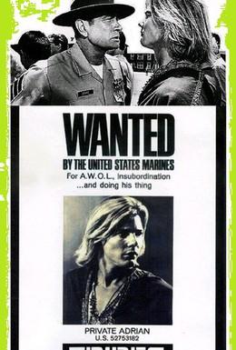 Постер фильма Племена (1970)