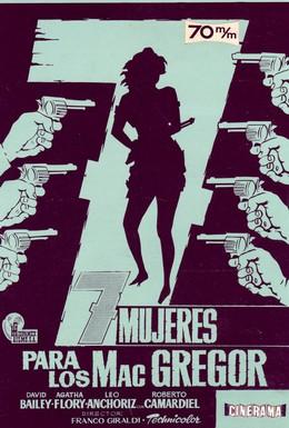 Постер фильма Семь женщин МакГрегоров (1967)