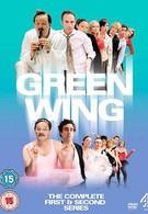 Зеленое крыло (2004)