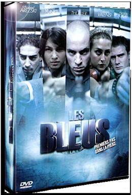 Постер фильма Стажеры: Первые шаги в полиции (2006)