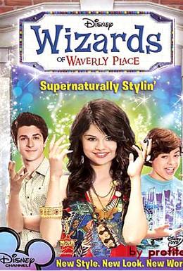 Постер фильма Волшебники из Вэйверли Плэйс (2007)