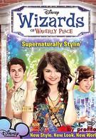 Волшебники из Вэйверли Плэйс (2007)