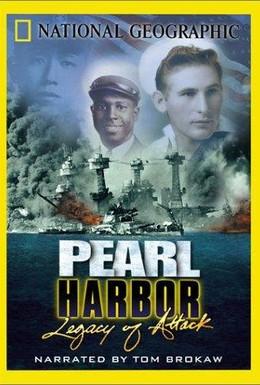 Постер фильма Перл Харбор. Эхо Трагедии (2001)