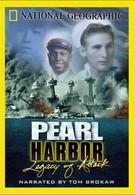 Перл Харбор. Эхо Трагедии (2001)