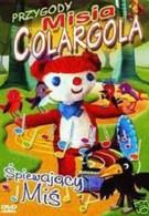Мишка Колярголь (1969)