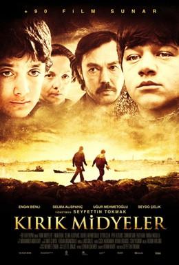 Постер фильма Сломанные мидии (2011)