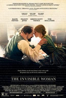 Постер фильма Невидимая женщина (2012)