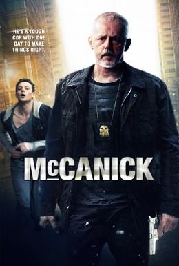 Постер фильма МакКаник (2013)