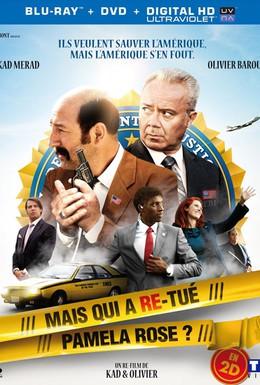 Постер фильма Спецагенты на отдыхе (2012)
