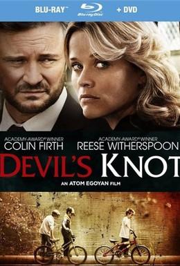 Постер фильма Узел дьявола (2013)