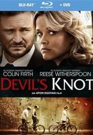 Узел дьявола (2013)