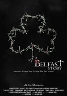 Белфастская история (2013)