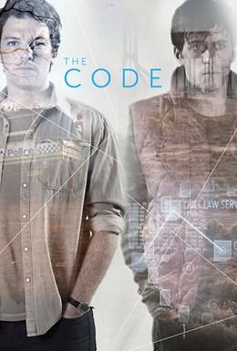 Постер фильма Код (2014)