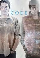 Код (2014)
