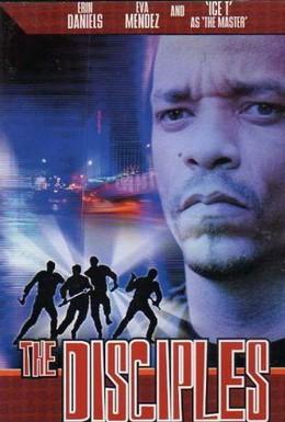 Постер фильма Бесстрашные ученики (1999)