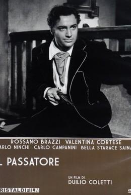 Постер фильма Пропащий (1947)