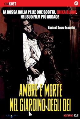 Постер фильма Любовь и смерть в божественном саду (1972)