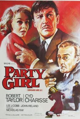 Постер фильма Девушка с вечеринки (1958)