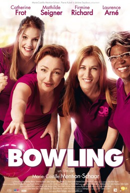 Постер фильма Боулинг (2012)