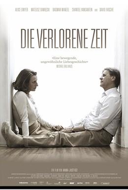 Постер фильма Потерянное время (2011)