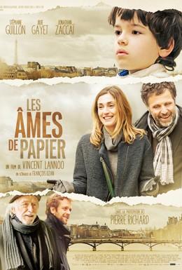 Постер фильма Бумажные души (2013)