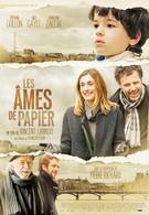 Бумажные души (2013)