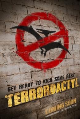 Постер фильма Террордактиль (2016)